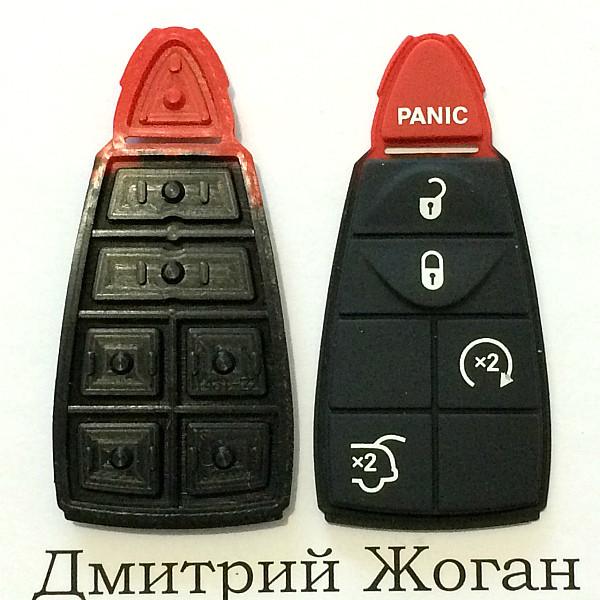 Кнопки для смарт ключа Jeep (Джип) 4 кнопки + 1 (panic)