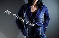 Джинсовый пиджак бахрома