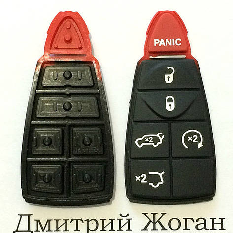 Кнопки для смарт ключа Jeep (Джип) 5 кнопок + 1 (panic), фото 2