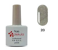 Гель-лак Nails Molekula №20 голографик серебро