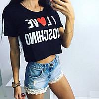 """Стильный молодежный топ """" I love Moschino """" Dress Code"""