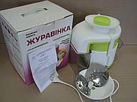 Соковыжималка Журавинка СВСП-102П с шинковкой белорусского производства
