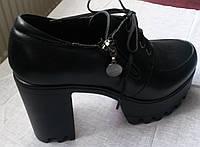 Туфли женские El passo 1570