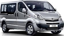 Тюнинг , обвес на Opel Vivaro (2001-2015)