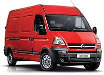 Тюнинг , обвес на Opel Movano (1998-2010)
