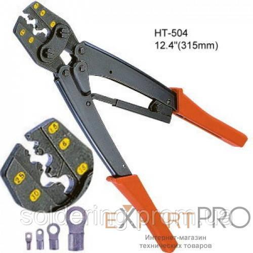 Обжимной инструмент Hanlong HT-504