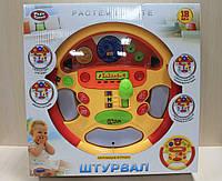 Музыкальный руль на батарейках, развивающие игрушки для детей в коробке 30,5*31*11,5*см