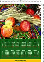 Изготовление настенных плакат-календарей, фото 2