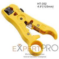 Инструмент HT-352 для зачистки коаксиального кабеля RG-59,6,7,11