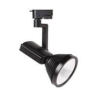 Трековый светильник LD824 12W ЛЕД 4200K (білий,чорний,сірий), фото 1