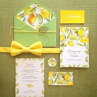 """Набор свадебной полиграфии """"Лимонная свежесть"""""""