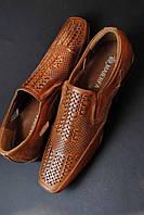 Туфли подростковые для мальчика