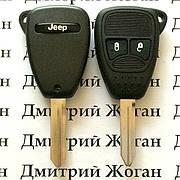 Ключ для Jeep (Джип) 2 кнопки, с чипом ID43, с частотой 433 MHz