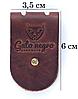 Зажим для кабелей и наушников Gato Negro (темно-коричневый), фото 3
