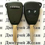 Ключ для Dodge (Додж) 2 кнопки, с чипом ID43, с частотой 433 MHz