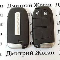Корпус выкидного ключа для Dodge (Додже) 2 кнопки