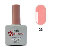 Гель-лак для ногтей Nails Molekula №23 розовый перламутр