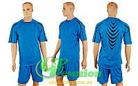 Форма футбольная без номера CO-3117-B (р-р XXL, синий, шорты синие)