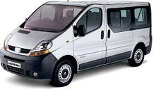 Тюнинг , обвес на Nissan Primastar (2001-2015)