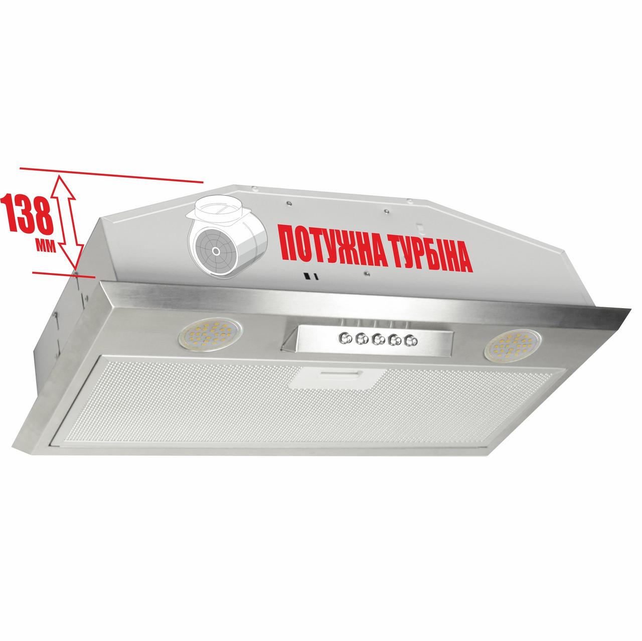 Витяжка вбудовувана кухонна ELEYUS Modul 700 LED SMD 52 IS (нержавійка)