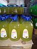 """Средство для мытья посуды от производителя торговой марки """"SMZ"""" в 5л бутылках"""