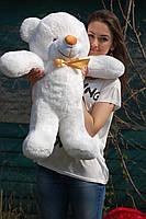 Мишка плюшевый цвет белый 75 см