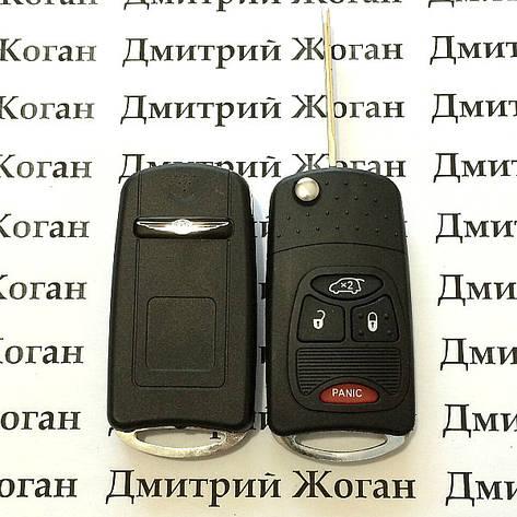 Корпус выкидного ключа для Chrysler (Крайслер) 3 кнопки + 1 (panic), фото 2