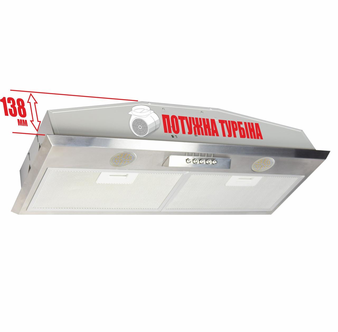 Витяжка вбудовувана кухонна ELEYUS Modul 700 LED SMD 70 IS + Безкоштовна доставка!