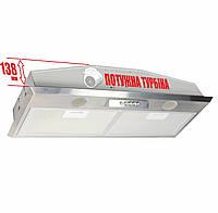 Витяжка вбудовувана кухонна ELEYUS Modul 700 LED SMD 70 IS + Безкоштовна доставка!, фото 1