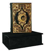 Коран с филигранью (золото), литьем и гранатами в замшевой шкатулке