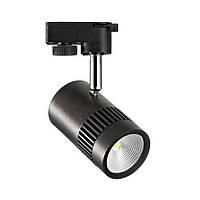 Трековый светильник LD837 13W ЛЕД 4200K (білий,чорний,сірий), фото 1