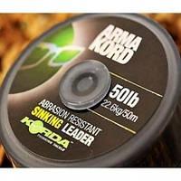 Шок лидер Korda Arma-Korda Sinking Leader