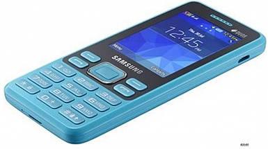 Мобильный телефон Samsung B350 Blue, фото 3