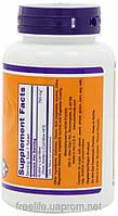 Жиросжигатели, L-карнитин,Acetyl-L Carnitine 750mg (90 таблеток)