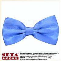 Прокат. Галстук-бабочка голубая, классическая, двухслойная. Продажа и прокат.
