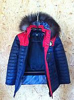 Детская куртка зимняя для мальчика