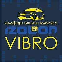 НОВИНКА!Замечательный изолирующий материал для комфорта в салоне Вашего автомобиля - «IZOLON VIBRO».