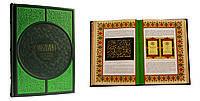 Ислам. Культура История Вера