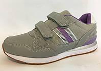 Детские кроссовки от производителя Tom m(33-38)