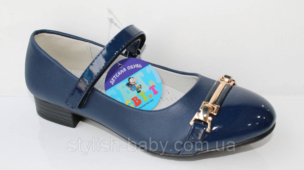 Школьная обувь оптом. Детские туфли бренда СВТ.Т  для девочек (рр. с 32 по 37)