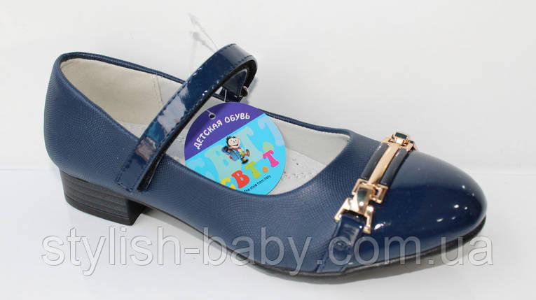 Школьная обувь оптом. Детские туфли бренда СВТ.Т  для девочек (рр. с 32 по 37), фото 2
