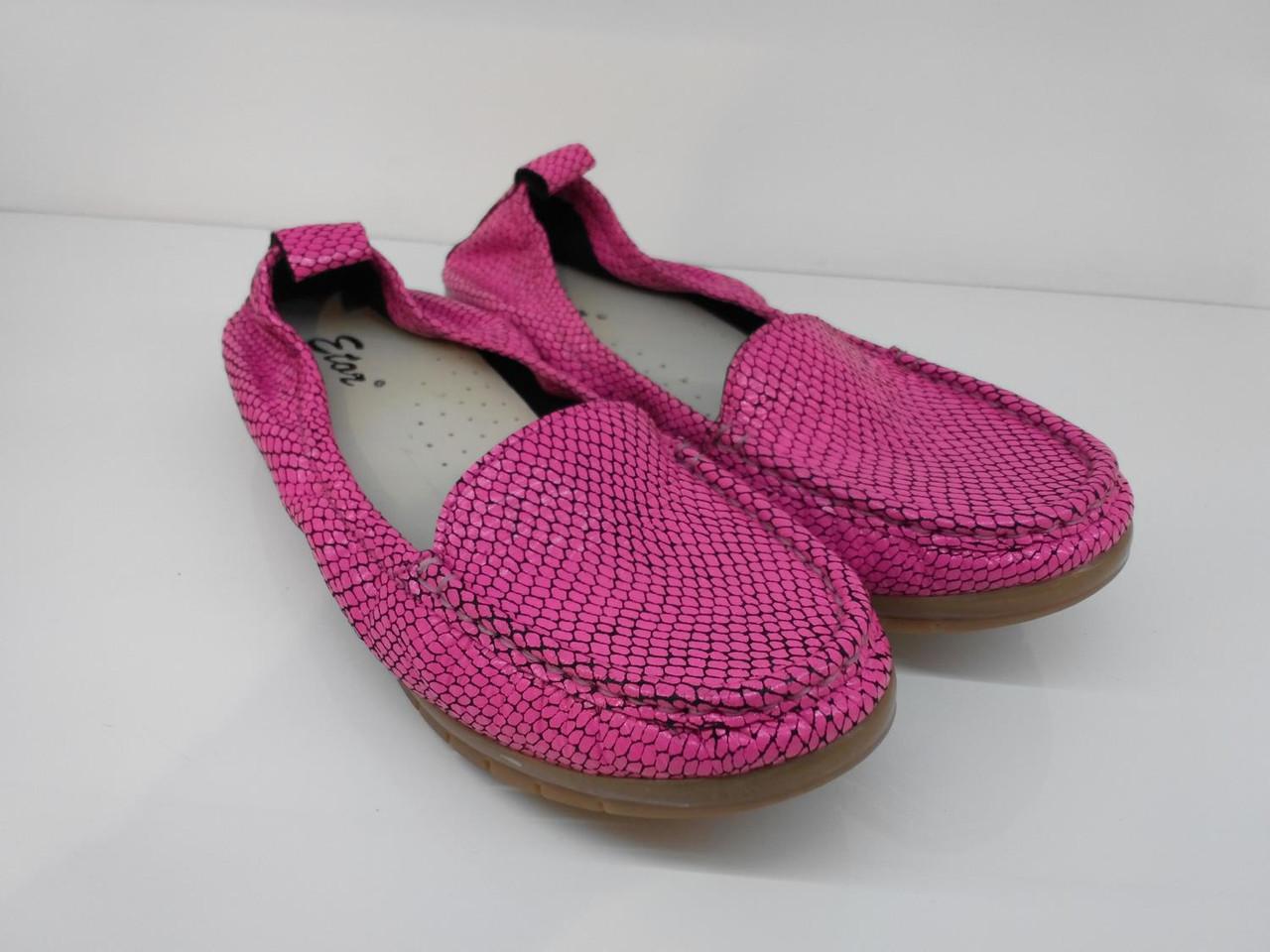 Мокасины женские кожаные