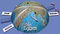 Прайсы на экспорт
