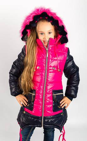 Зимнее пальто-парка для девочки Марине ,опт, розница
