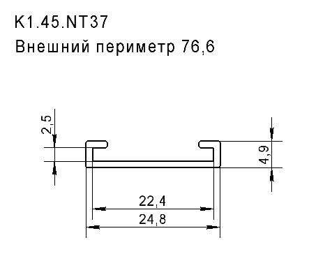 K1.45.NT37 Профиль направляющей тяги - Центр Комплектации Фасадов в Киеве