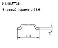 KMD.45.FT38 Профиль фурнитурной тяги