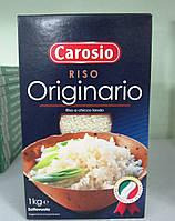 Рис Carosio Originario 1кг