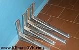 Кронштейны для кондиционеров К-1-2 >> Нержавеющая сталь до 12, фото 3