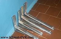 Кронштейны для кондиционеров К-1-2 >> Нержавеющая сталь до 12