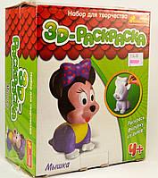 Набор для творчества 3-d раскраска мышка, фото 1